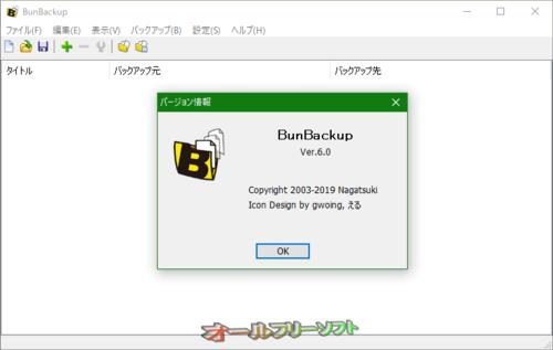 m-bunbackup0.png