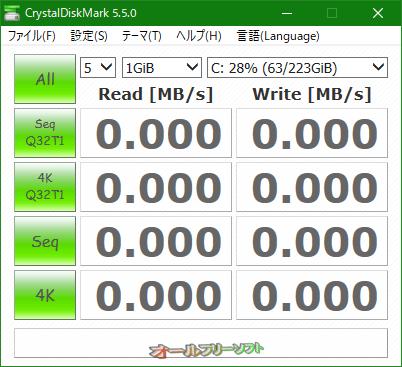 新テーマが追加されたCrystalDiskMark 5.5.0