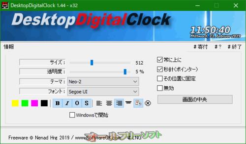 m-desktopdigitalclock1.png