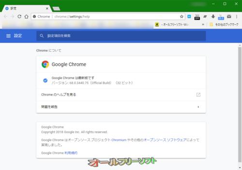 m-googlechrome0.png