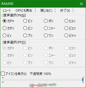 m-imaime1.png