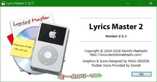 m-lyricsmaster0.png
