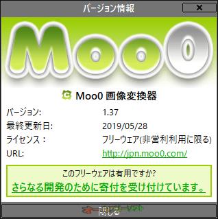 m-moo0imageconverter0.png