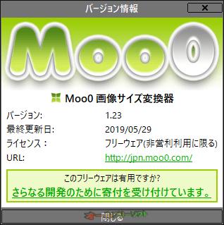 m-moo0imagesizer0.png