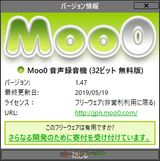 m-moo0voicerecorder0.png