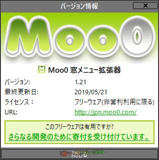 m-moo0windowmenuplus0.png