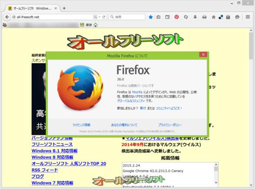 HTTP/2 をサポートしたMozilla Firefox 36.0