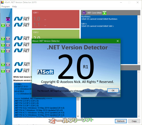 m-net-versiondetector0.png
