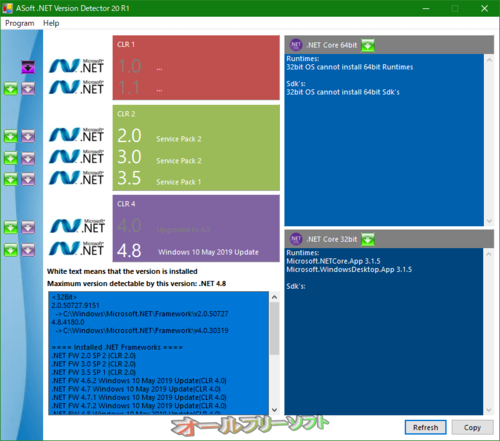 m-net-versiondetector1.png
