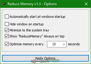 m-reduce-memory2.png