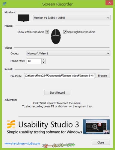 モニターを選択できるようになったRylstim Screen Recorder 2.0.0.0